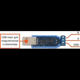 Преобразователь интерфейсов USB-RS485 HARTZ-RS1 фото #8