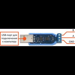 Конвертер интерфейса USB в RS485 HARTZ-RS1 T фото #8