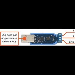 Преобразователь данных интерфейса USB в RS485 HARTZ-RS1 TP фото #8