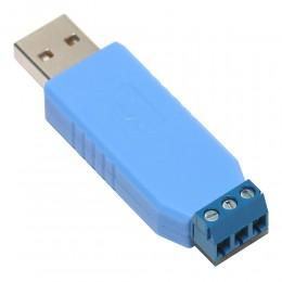 Преобразователь интерфейсов USB-RS485 HARTZ-RS1