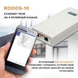 Ethernet реле на 4 релейных канала RODOS-10 фото #2