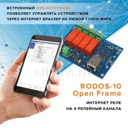 Интернет реле на 4 релейных канала RODOS-10 Open Frame  фото #2