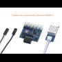 USB WatchDog с функцией контроля температуры и влажности RODOS-11