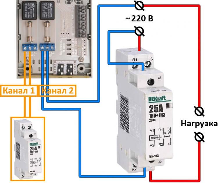 Фото схемы подключения подключения контактора для интернет термостата rodos-16