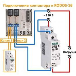 Интернет термостат/гигростат c 2-мя релейными каналами и логическими входами/выходами RODOS-16   фото #16