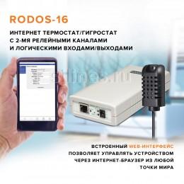 Интернет термостат/гигростат c 2-мя релейными каналами и логическими входами/выходами RODOS-16   фото #2
