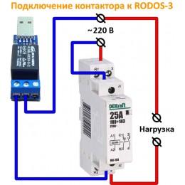 USB реле RODOS-3 фото #5