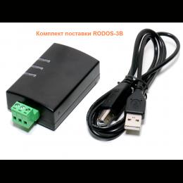 USB реле RODOS-3B фото #2