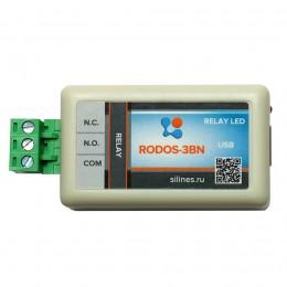 USB реле RODOS-3BN фото #4