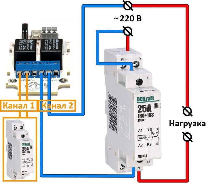 Рис.5 - Схема подключения контактора к USB термостату c 2-мя релейными каналами RODOS-6B для управления мощной нагрузкой