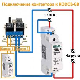 USB термостат c 2-мя релейными каналами RODOS-6B фото #19