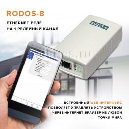 Ethernet реле на 1 релейный канал RODOS-8  фото #2