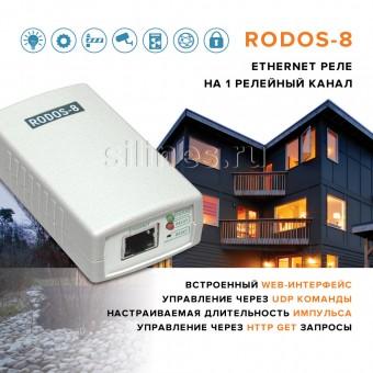 Ethernet реле на 1 релейный канал RODOS-8