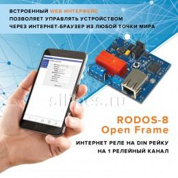 Интернет реле на DIN рейку на 1 релейных канала RODOS-8 Open Frame фото #2