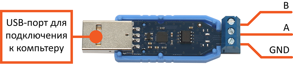 Рис.1 – Внешний вид конвертера интерфейсов USB-RS485 HARTZ-RS1