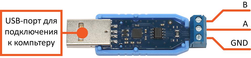 Рис.1 – Внешний вид преобразователя интерфейса USB в RS485 HARTZ-RS1 T