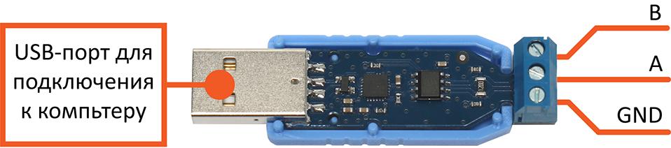 Рис.1 – Внешний вид преобразователя интерфейса USB в RS485 HARTZ-RS1 TP