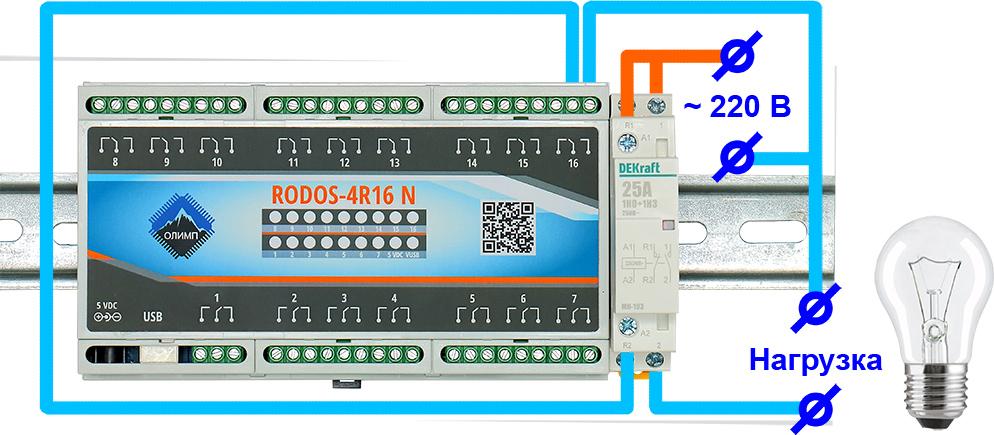 USB relay. Contactor